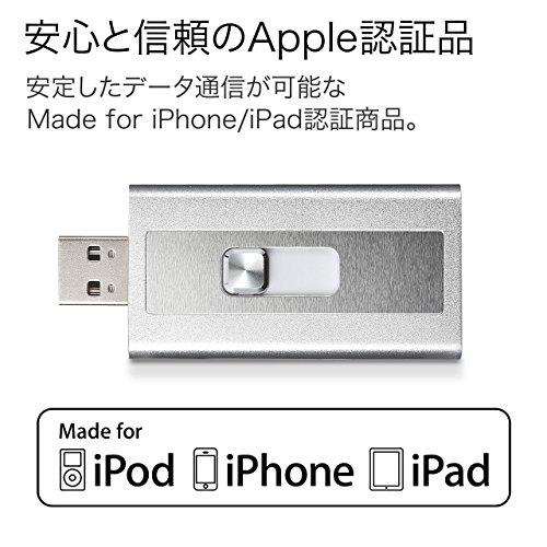 『サンワダイレクト iPhone iPad 対応 microSDカードリーダー Lightning / USB MFi認証 400-ADRIP08S』の7枚目の画像