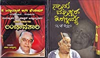 Nanna Master Hirannayya with Lanchaavathaari CD