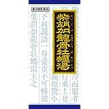 【第2類医薬品】「クラシエ」漢方柴胡加竜骨牡蛎湯エキス顆粒 45包