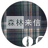 WSDF Japonés jk Uniforme Colección Rejilla Falda corbata Traje JKS e-Sports Chica Estudiante 13/12 Años Genuino Verano Falda Plisada
