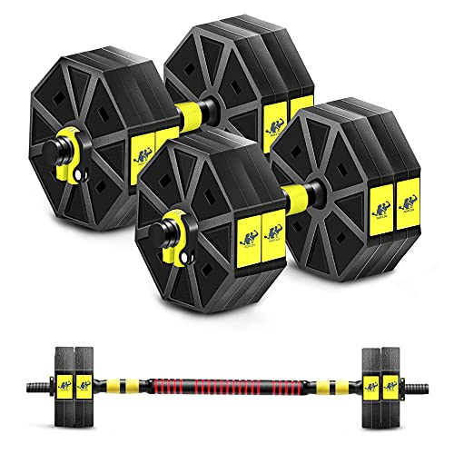 ダンベル バーベルにもなる 2個セット 可変式ダンベル 筋力トレーニング 10kg 15kg 20kg 30kg 40kg 重さ調節可能 【ダンベル バーベル 腕立て伏せ 3in1】 無臭 静音 六角形特許設計 滑り止め (10KG(5KG*2セット))