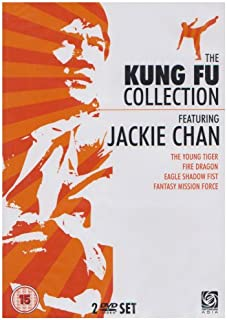 Jackie Chan Collection [Reino Unido] [DVD]