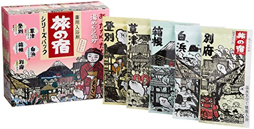 Tabino Yado Hot Springs Clear Bath Salts Assortment Pack from Kracie (15 25g Packets, 375g total)