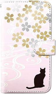 CANCER by CREE 手帳型 ケース FREETEL SAMURAI MIYABI 猫 ねこ 桜 和風 スマホ カバー dy001-00250-01 FREETEL miyabi(雅):M