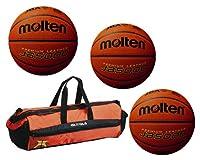 【セット品】モルテン(Molten)ボール3球・3個入れボールバッグ1個 バスケットボール6号球 【B6C5000】/スケットボール3個入れバッグ【JB30G】
