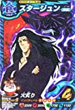 トリコ イタダキマスター 第9弾 二ツ星レア スタージュン (素顔) 【火炙り】(T9-22)