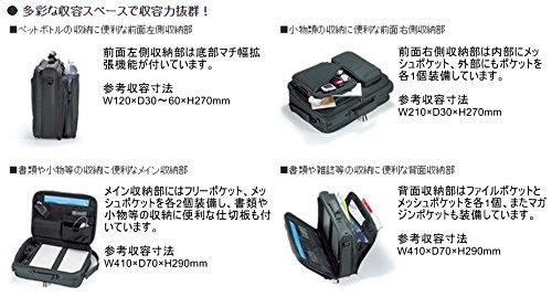 『エレコム ビジネスバッグ キャリングバッグ A4対応 16.4インチ ワイド クラムシェルタイプ ブラック BM-SA04BK』の10枚目の画像