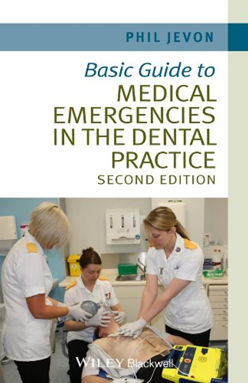 取り付けビル血Basic Guide to Medical Emergencies in the Dental Practice (Basic Guide Dentistry Series) (English Edition)
