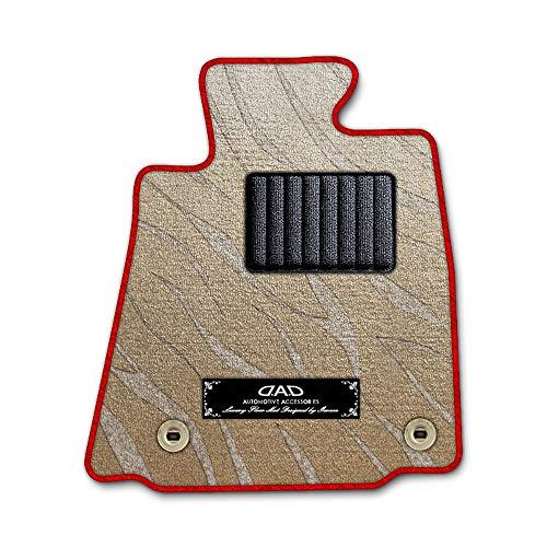 DAD ギャルソン D.A.D エグゼクティブ フロアマット MITSUBISHI (ミツビシ) TOWN BOX タウンボックス 型式: DS64W 1台分 GARSON プレステージデザインベージュ/オーバーロック(ふちどり)カラー : レッド/刺繍