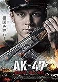 AK-47 最強の銃 誕生の秘密 [DVD] image