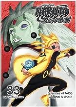 Naruto Shippuden Uncut Set 33 DVD