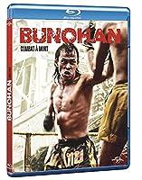 Bunohan [Blu-ray]