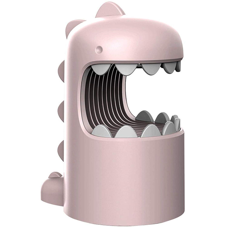 プレミアムモスキートランプ、室内用ベビーモスキートキラー、USB充電、無放射、ミュート、妊娠中の赤ちゃん用忌避昆虫クリエイティブギフト,Pink