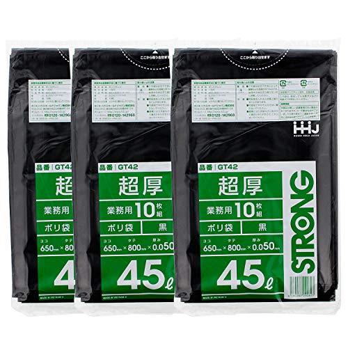 ハウスホールドジャパン ゴミ袋 超厚ポリ袋 0.05mm 業務用 黒 45L GT42 10枚入×3個セット