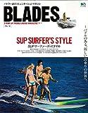 BLADES 11