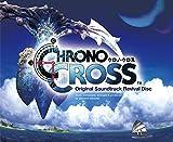 Chrono Cross Original Soundtrack Revival Disc(Blu-ray Disc Music)