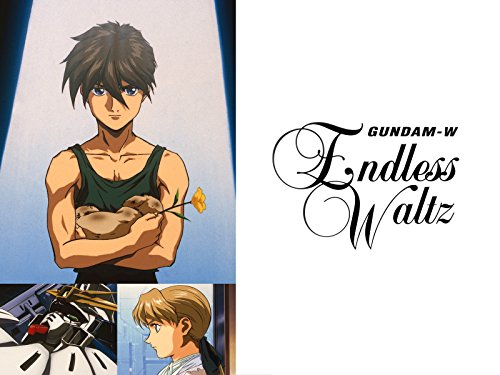 新機動戦記ガンダムW Endless Waltz
