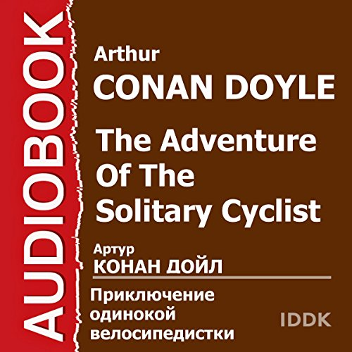 The Adventure of the Solitary Cyclist [Russian Edition] audiobook cover art