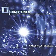 Mooky Zvoo By Origen (2003-04-08)