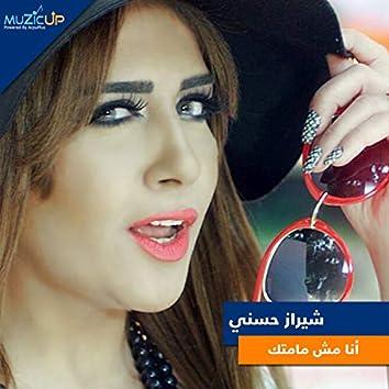 Ana Mesh Mamtak