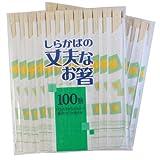 割り箸 白かば 丈夫 元禄箸 100膳入 × 2セット