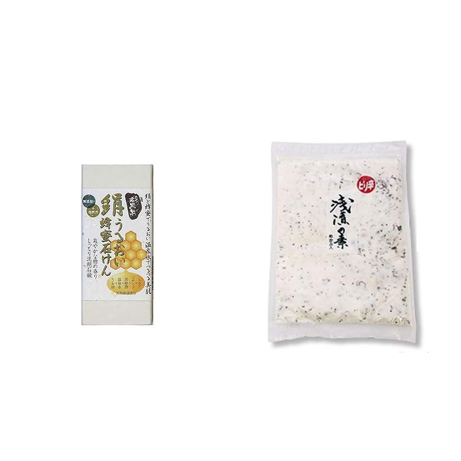 ヒロインプレゼンマニアック[2点セット] ひのき炭黒泉 絹うるおい蜂蜜石けん(75g×2)?浅漬けの素[大](300g)