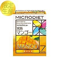 マイクロダイエット 限定生産 完熟マンゴー(7食)6AMA2-7019