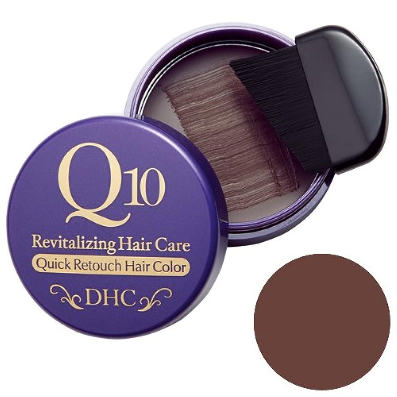キャプチャー謝る汚染されたDHC Q10クイック白髪かくし(毛髪着色料) ライトブラウン