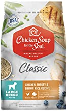 Chicken Soup Large Breed Puppy - Chicken, Turkey & Brown Rice Recipe 13.5lb