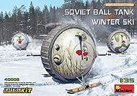 ミニアート 1/35 ソビエト軍 ボールタンク 冬季用スキー板装備 フルインテリア (内部再現) プラモデル MA40008