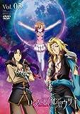 いつか天魔の黒ウサギ DVD限定版 第5巻[KABA-10005][DVD]
