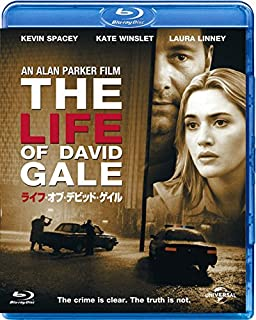 ライフ・オブ・デビッド・ゲイル [Blu-ray]