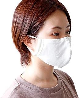 Lamona 夏用冷感REFRESH マスク(同色3枚組)【日本製】ホワイト