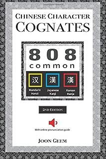 Best hanja dictionary online Reviews