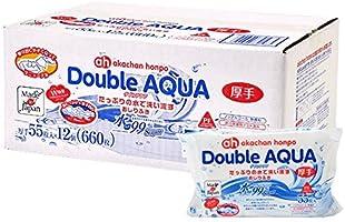 赤ちゃん本舗 Double AQUA(ダブルアクア) たっぷりの水で洗い流すおしりふき 55枚×12個 厚手タイプ