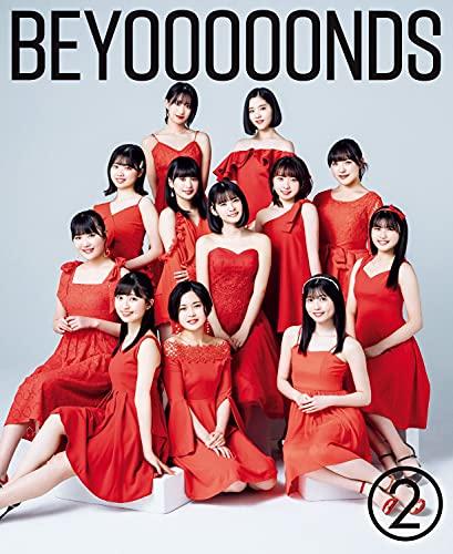 BEYOOOOONDS オフィシャルブック 『 BEYOOOOONDS 2 』