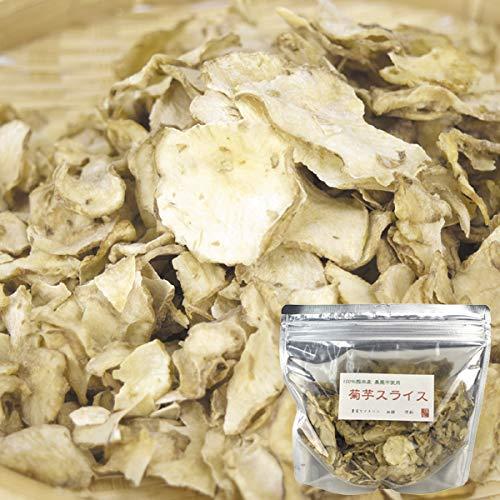 国華園 熊本産 菊芋スライス 1袋 (1袋100g入り) 菊芋