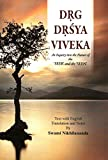 Drg-Drsya-Viveka: An Inquiry Into the Nature of the Seer and the Seen by Shankara (1931-03-01)
