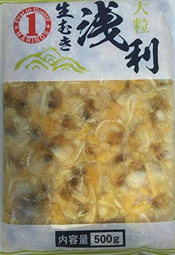 ムキ 生 あさり 500g×10袋 業務用 冷凍 中国産 浅利