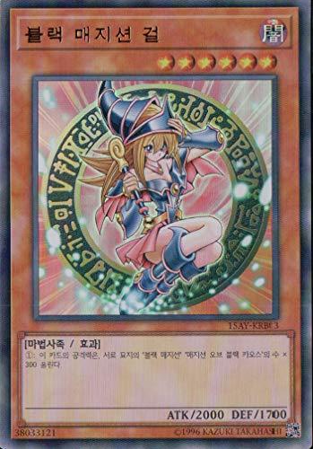 韓国版 遊戯王 ブラック・マジシャン・ガール 【ウルトラ】15AY-KRB03