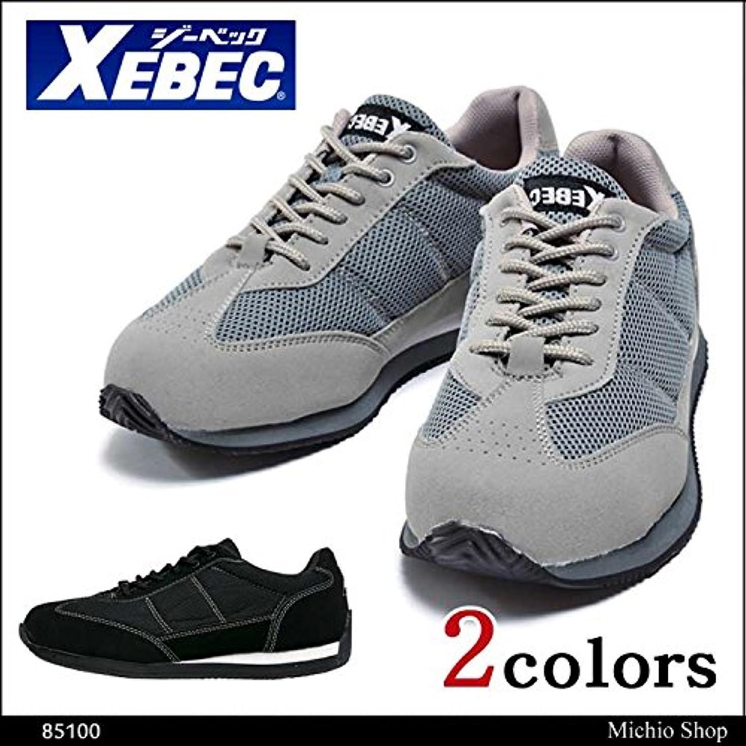 敏感なヒギンズナラーバージーベック 安全靴 セフティシューズ 85100Color:90ブラック 26.5