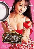 農家の嫁は、取り扱い注意! Part1 天使降臨篇[DVD]