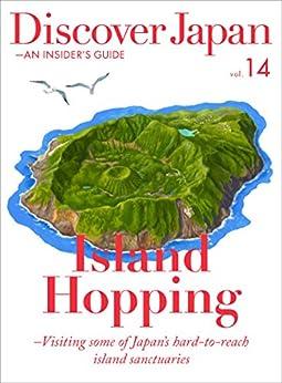 [ディスカバー・ジャパン編集部]のDiscover Japan - AN INSIDER'S GUIDE 「Island Hopping -Visiting some of Japan's hard-to-reach island sanctuaries」 [雑誌] (英語版 Discover Japan Book 2017008) (English Edition)