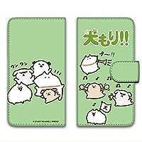WHITENUTS STUDY優作 AQUOS sense5G ケース 手帳型 UVプリント手帳 犬もり!!B (sy-012) TC-C1391000/MX