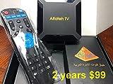 Best Arabic Tv Boxes - Alfateh TV Best Arabic TV Box in USA Review