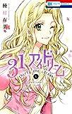 31☆アイドリーム 6 (花とゆめコミックス)