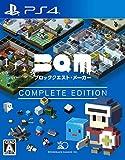 BQM ブロッククエスト・メーカー COMPLETE EDITION [PS4]