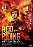 レッド・ライディング DVD-BOX[DVD]