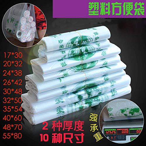 Supermercado bolsa de compras chaleco pequeña bolsa de plástico grande bolsa de comida bolsa de regalo verde chaleco grueso bolsa conveniente venta al por mayor 1ra [20 ancho * 32 largo]