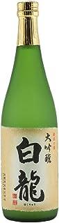 Hakuryu Daiginjo Japanese Sake 16%, 720ML